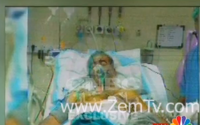 Sikandar On Ventilator Footage