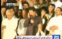 Nawaz Sharif Your Game is Over – Imran Khan