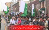 Overseas Pakistanis in USA Celebrating National Day