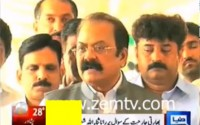 Rana Sanaullah is Bowled By a Journalist