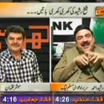 Shehbaz Sharif Did Not Answer The Question about the MQM and PMLN Alliance