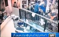 KPK POLICE WORKED HARD AND MADE BANK ROBBERY FAIL