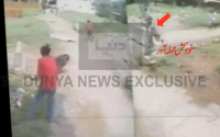 CCTV Footage of a Suicide Bomber