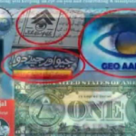 Geo Tv is a Partner of Dajjal System