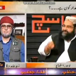Zaid Hamid and Tahir Ashrafi Face to Face Program Kharra Sach