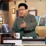 Junaid Saleem and Azizi Just Blasted Geo News