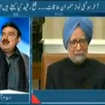 Sheikh Rasheed is Making Fun of Nawaz Sharif