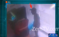 New Way of ATM Robbery in Pakistan