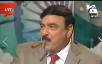 Sheikh Rasheed Using Cigar After Defeating India