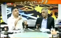 Shut Up Call By Asad Umar To His Brother in a Live Show