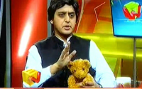 Funny Parody of Chaudhry Nisar By BNN