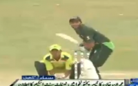 T20 Peace Cricket Match – SAMAA TV Report