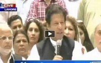 LATEST: Imran Khan's Press Conference in Lahore on Tuesday 8th October 2013