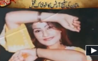 Jurm Kahani - 9th October 2013 - Murder of Multan's Stage Actress Arzoo