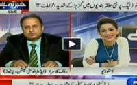 What dirty games PMLN is playing to win LB Polls - Watch This