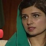 Oppsss Moment of Hina Rabbani Khar