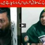 Hathkarii - 23rd October 2013 -