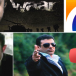 "Geo TV is intentionally not giving coverage to movie ""WAAR"" and other Pakistani movies"