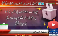 Karachi - NA 241 and PS 117 results challenged by PTI