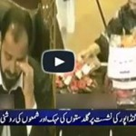Emotional Scenes in KPK assembly - Speaker and members cry while paying tribune to Shaheed Israr Gandapur