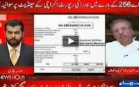 NA 256 - PTI candidate collected 9 lac Rs donation to get thumbs verification done from NADRA