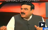 Top Story - 2nd October 2013 - Sheikh Rasheed Ahmed