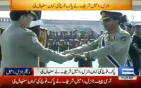New Army Chief took command of the Pakistan Army.
