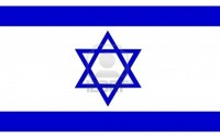 ISRAEL helped India during 1971 war