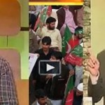 Azizi and Junaid Saleem supported Imran Khan stand against drone and blasted the opponent
