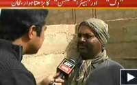 Sar-e-Aam - 15th Nov 2013 - Hair being stolen from Graves for wigs