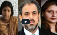 Samina Bilal shares dark secrets about Lord Nazir Ahmed