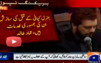 Ammad Khalid Press Conference against Zaid Hamid, also indirectly targets ARY & Mubashir Luqman