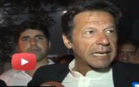 Imran Khan Reaction on Drone Attack that Killed Hakimullah Mehsud