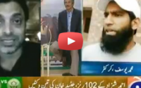 Shoaib Akhtar & M.Yousuf Analysis on Pakistan's series win against South Africa