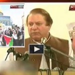 Master Of U Turn > WHAT WAS NAWAZ SHARIF STANCE ON MISSING PERSONS BEFORE ELECTIONS