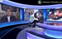 Chairman Imran Khan talks about campaign to eradicate Polio in Pakistan with BBC.