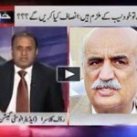 Khursheed Shah was invlovled in Corruption but He Appointed As Chairman Public Accounts Committee