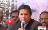 If PMLN thinks it enjoys popularity, it should try to win with neutral umpires - Imran Khan Press Conference