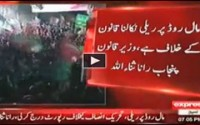 Imran Khan Speech at PTI Protest against Inflation - 22nd December 2013