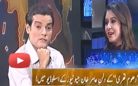 All day Geo News was promoting Aamir Khans new movie as if it is a Pakistani movie