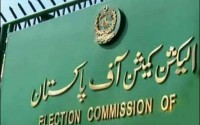 Secretary Election Commision reaffirms use of magnetic ink