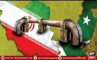 Iran cancelled $500 Million loan for gas pipeline