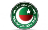 Will PTI win PK 67. d.I.Khan Seat Today