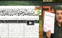 Jang/Geo Working against Pakistan new scandal exposed