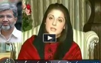 Maryam Intellectual Nawaz Slaps Ansar Bhola Abbasi : Interest rate on Youth loans are freeze for 5 years