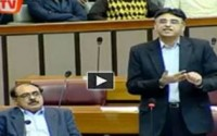 Asad Umar Speech in National Assembly - Criticizes PMLN Govt. Economic Policies