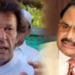 Altaf Hussain asks Imran Khan to order shooting down drones if he was brave enough
