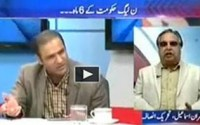 Imran Ismael sarcastic comments on the performance of PMLN Government