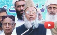Millions will come on streets if KPK's Govt. wrapped up - Syed Munawar Hassan (JI)