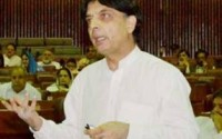 Truth is Out : Chairman NADRA is not Authorized to verify Thumb Impressions : C. Nisar